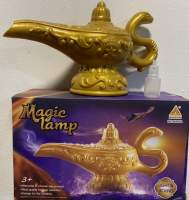 Lampa lui Aladin cu fum si muzica