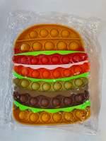 Jucarie antistres pop it hamburger