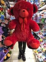 Urs rosu Bamse 1m