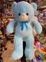 Urs de plus albastru 70cm