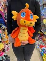Jucarie de plus dragon 40 cm