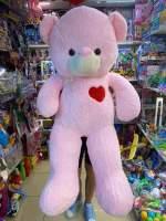 Ursulet Roz cu inima in piept 1,2m