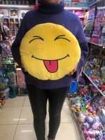 Perna Smile Emoji scoate limba 30cm