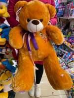 Ursulet maro Cute Bear 75cm