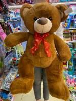 Ursulet de plus labuta maro 70cm