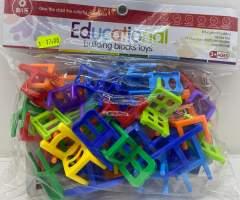 Lego Blocks tip scaunele