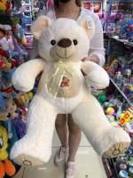 Ursulet Kinder crem 70 centimetri