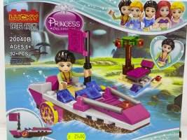 Lego Lucky Tiana 20040B