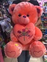 Ursulet roz capucin cu inima trandafir