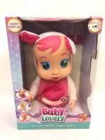 Bebelus CRY Babies - Coney