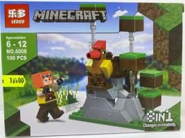 Lego My World NO.6008