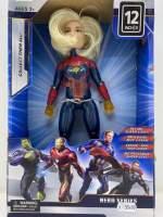 Papusa Capitanul Marvel cu sunete si lumini