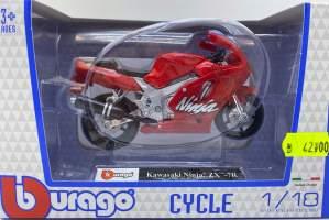 Macheta motocicleta Kawasaki ninja ZX-7r, rosu 1/18
