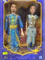 Set papusa Jasmine si Duhul din lampa