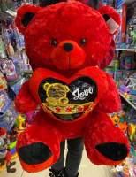 Urs rosu cu inima lucioasa 55 cm