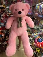 Urs imens pufos roz 1,5 m