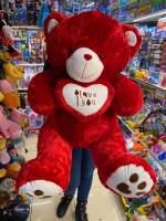 Urs buburuze pe inima 1m rosu