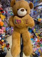 Urs cu inima Love neon de plus maro 1,20cm