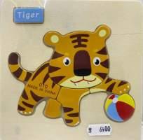 Puzzle Incastru tigru 7 piese