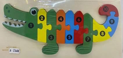 Puzzle Incastru crocodil 10 piese