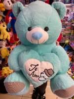 Urs albastru cu inima Te amo carouri de plus 70cm