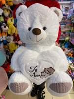 Urs alb cu inima Te amo carouri de plus 70cm