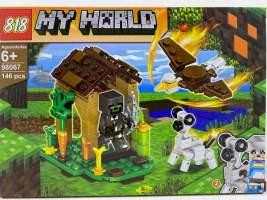 Lego My World 98067 - 2