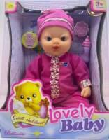 Bebelus Lovely Baby Belinda misca fata