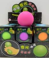 Gummy Balls Squishy