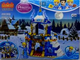 Lego gen printesa Elsa 20038Q
