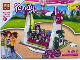 Lego Family NO.5583C