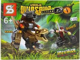Lego Dinozaur maro 1504B