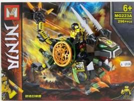 Lego Ninja - Hero Cole MG222A