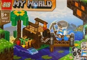 Lego My World 98067 - 1