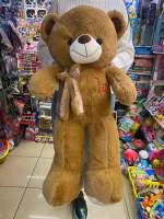 Urs de plus inima puls maro 70cm
