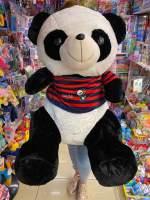 Urs Panda imbracat 1m