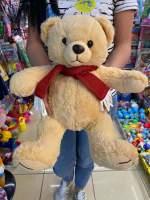 Ursulet clasic crem 40cm