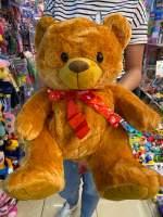 Ursulet de plus maro cu funda 40cm