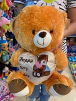 Urs maro de plus cu inimioara Happy Every Day 40cm