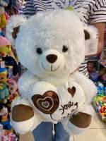 Urs alb de plus cu inima Happy Every Day 40cm