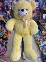 Urs de plus galben 70 centimetri
