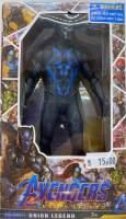 Figurina cu lumina Avengers union - Pantera neagra