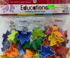 Set de lego la punga diverse forma