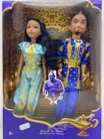 Set papusa Jasmine si Duhul