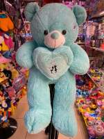Urs cu inima albastru, Romeo, turcoaz 1,2m