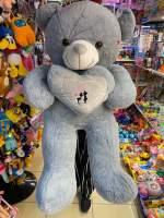 Urs cu inima plus, Romeo, gri 1,2 m
