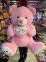 Urs de plus roz Happy 1m