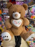 Urs de plus maro Happy 1m
