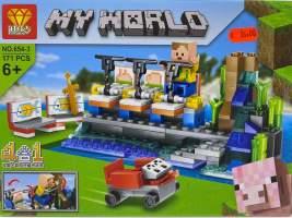 Lego My World NO.654-3