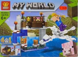 Lego My World NO.654-4